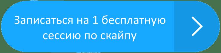 Психолог онлайн, онлайн психологическая консультация, консультация психолога онлайн, психолог Киев, психологическая консультация в Киеве